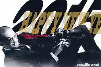 ◆川村勲写真事務所様 ご本人自ら登場。カッコイイデス