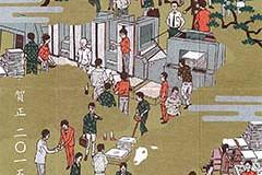◆札幌大同印刷株式会社様 洗練されたデザイン。金の特色印刷が羨ますぃ